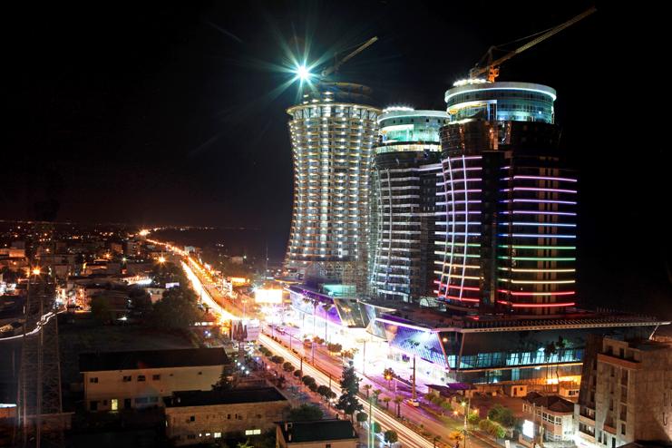 بانک صادرات برج الماس قو