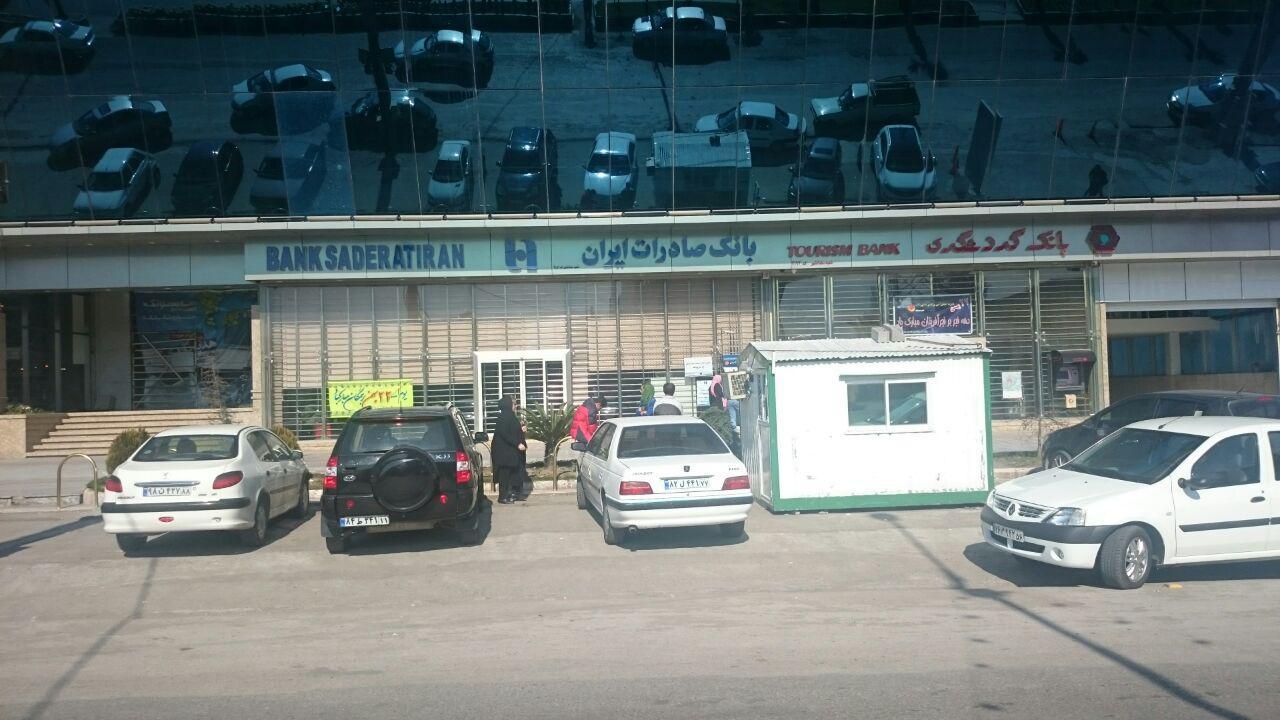 شعبه سلمانشهر 3051 بانک صادرات